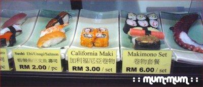 Sushi from Tenichi