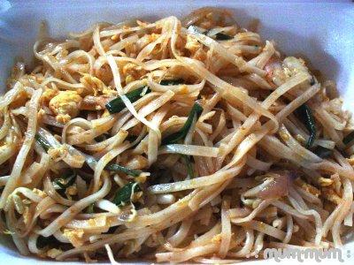 Thai Style Kway Teow