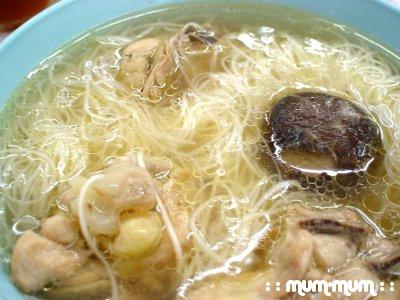 Foo Chow Mee Sua