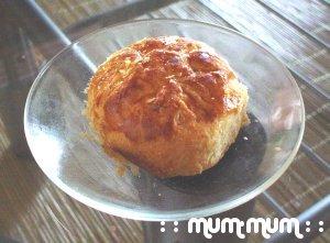 Chicken Siew Pau