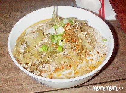 SzeChuan Noodle Soup
